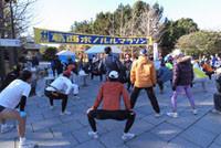 Kasai Runners Club