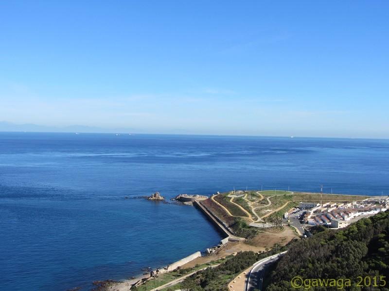 Isla de Santa Catalina