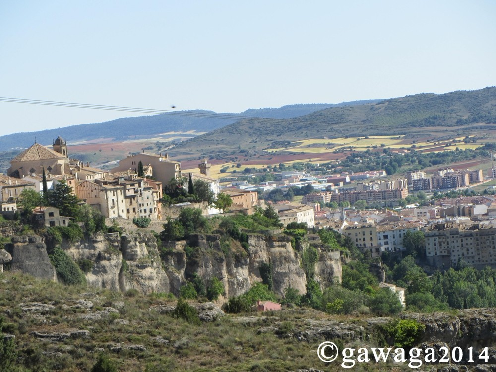 bei der Anfahrt nach Cuenca.....