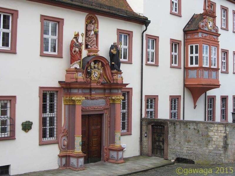 Bischofssitz Fulda
