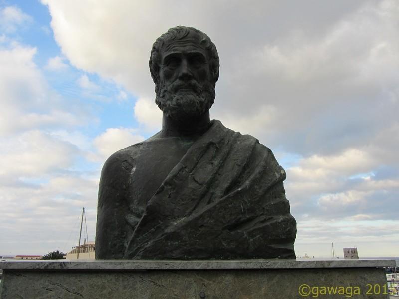 griechischer Historiker Estrabon