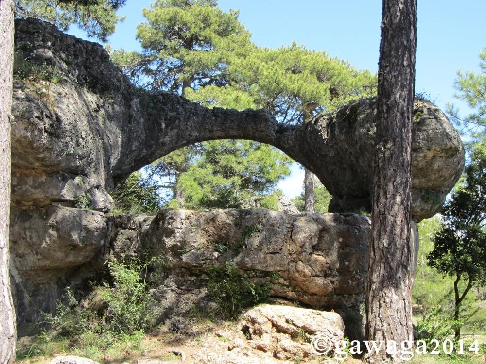 Puento Romano - römische Brücke
