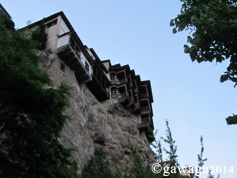 Las casas colgadas
