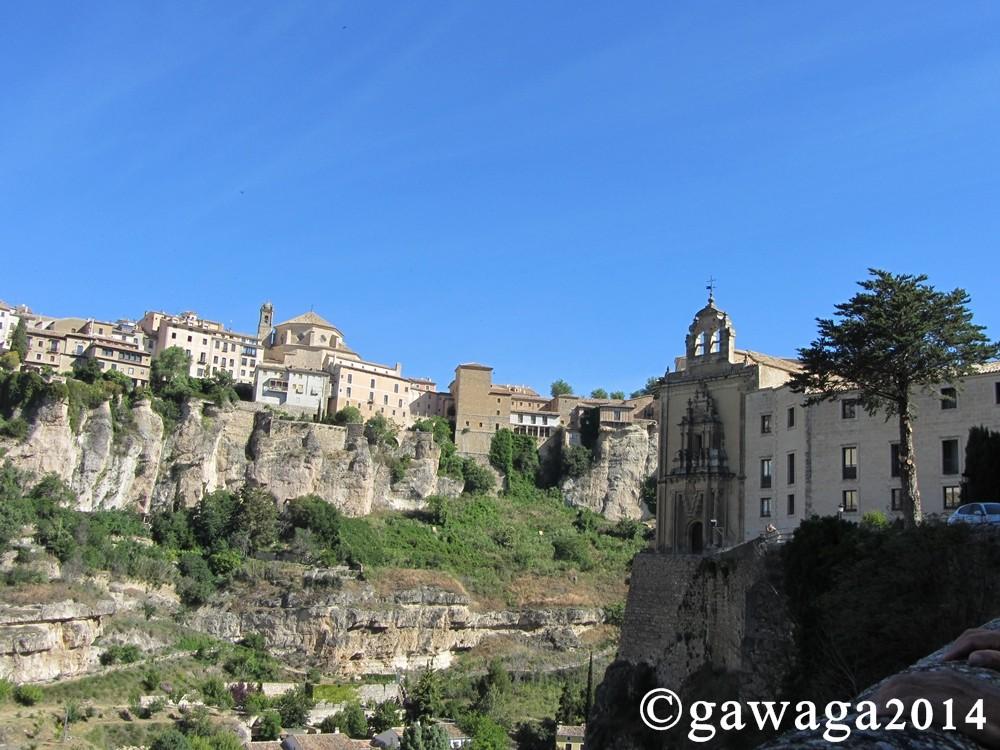 Parador von Cuenca