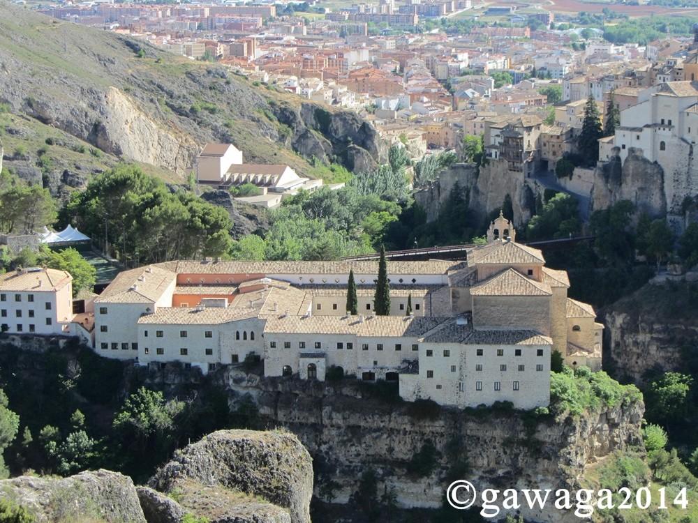 Parador Nacional de Cuenca, ehemals Kloster