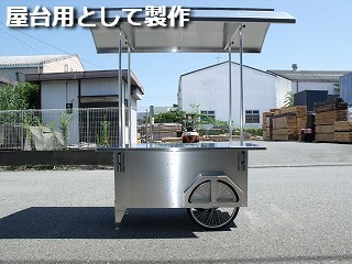 タイ料理屋台