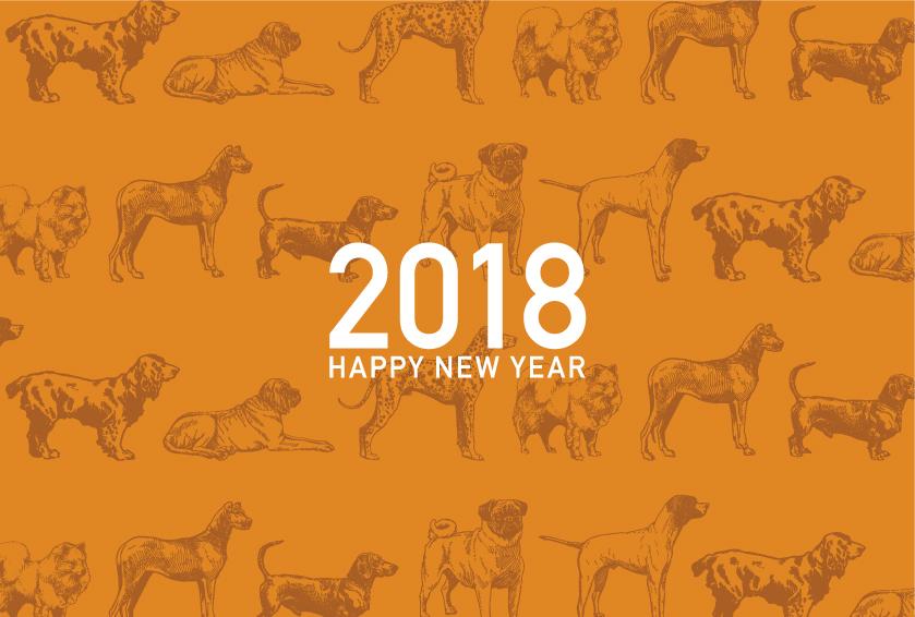 AMMODO 2018 NEW YEAR CARD