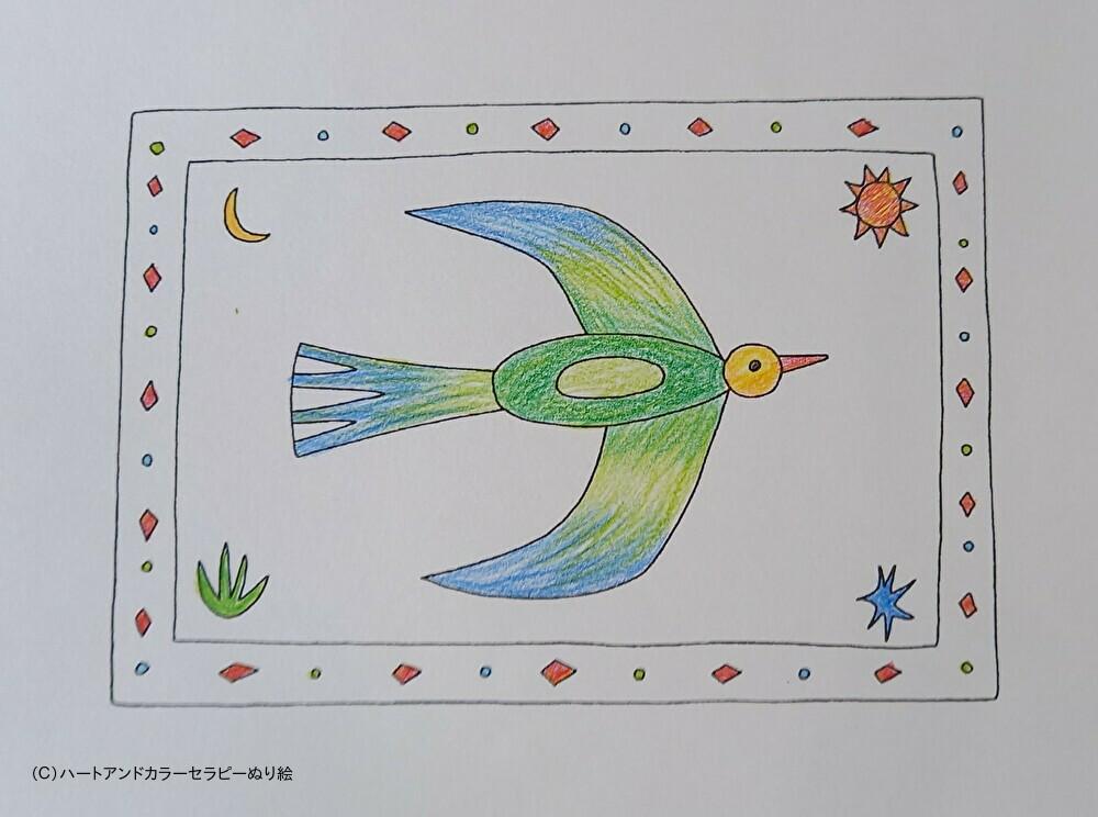 塗り絵アートセラピーお客様の作品~羽ばたく鳥