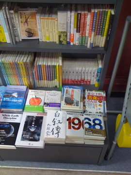 大江健三郎の『日常生活の冒険』が棚で面陳。『日本脱出記』と併読をおすすめします。