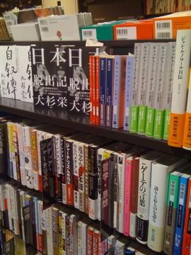 『青春ピカソ』『私のマルクス』『ジャン・ルノワール自伝』など、古今東西の青春期が勢ぞろい。