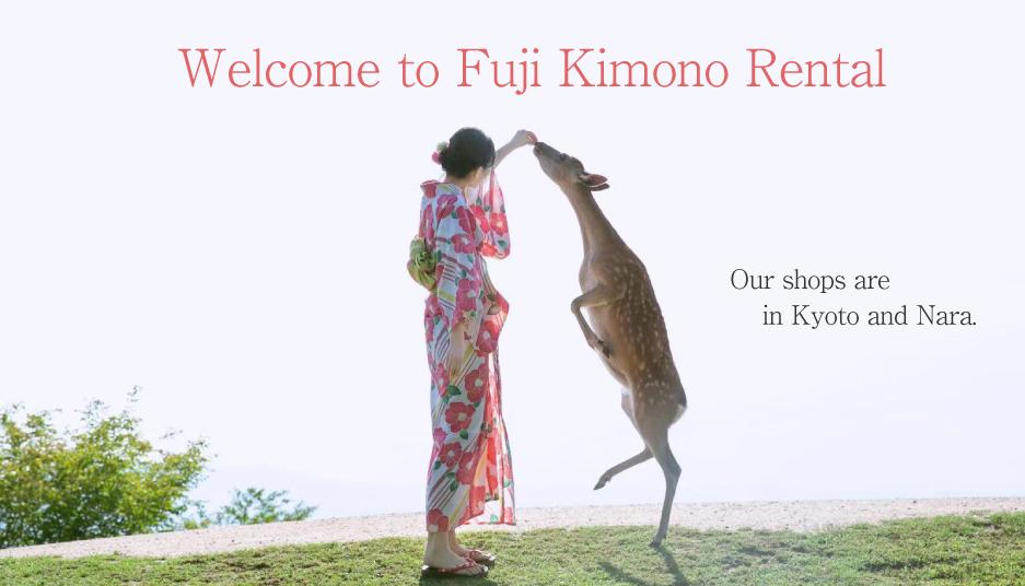 kimono rental fushimi