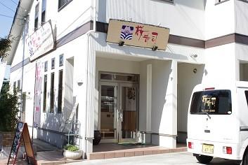 熊本 桜寿司の玄関