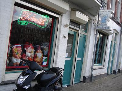 Coffeeshop Weedshop Kabouter Amsterdam