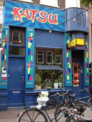 Coffeeshop Weedshop Katsu Amsterdam