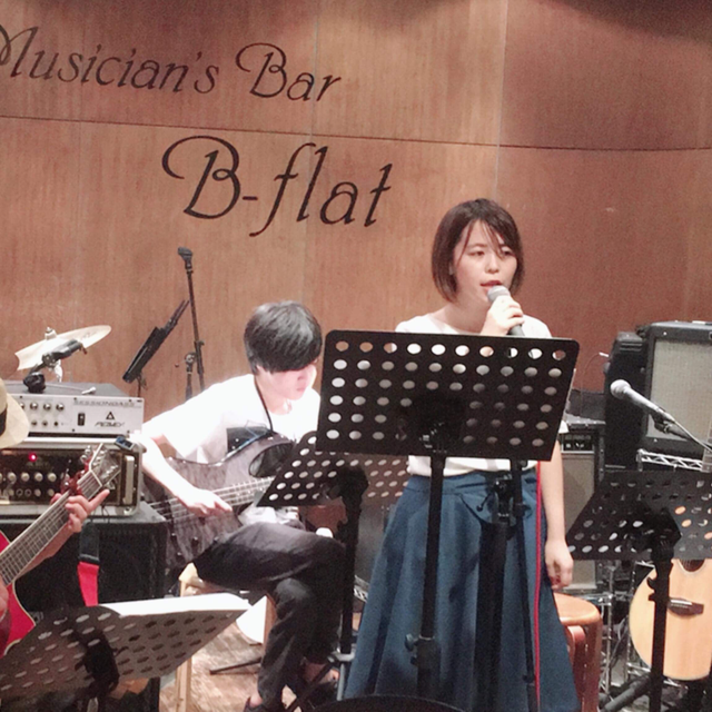 Musican's Bar B-flat