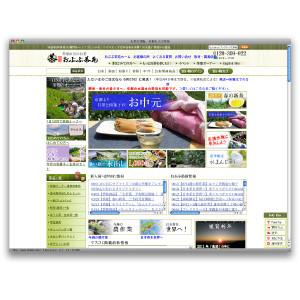 京都おぶぶ茶碗WEBサイト