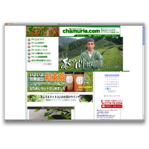 茶ムリエドットコムWEBサイト