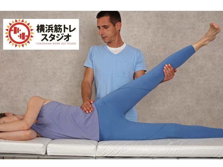股関節の痛みとは