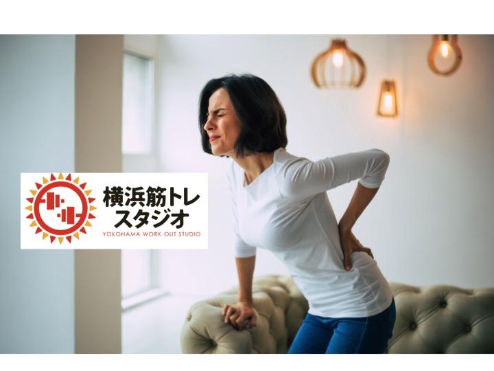腰痛を運動で改善する場合のポイント