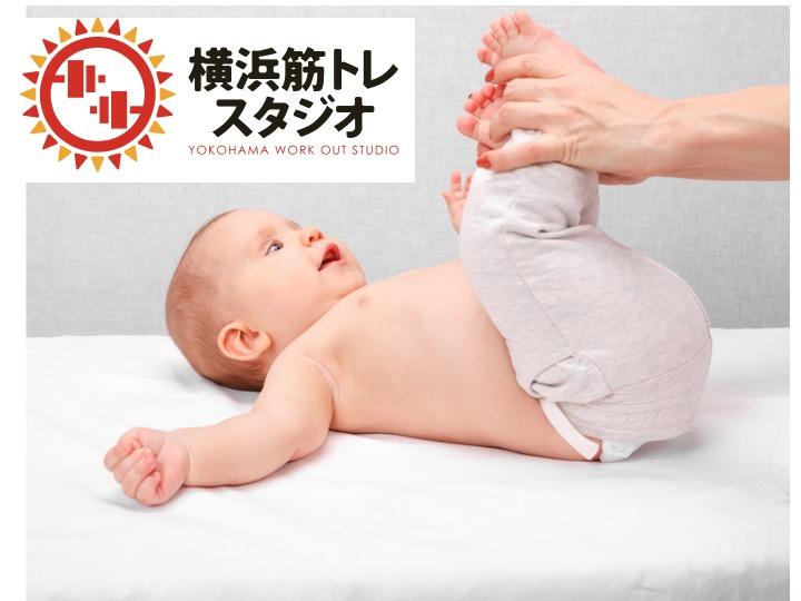 股関節予防・改善に対して横浜筋トレスタジオが行なっていること