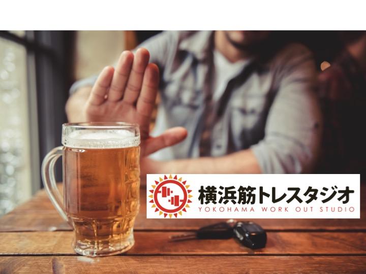 お酒が脳に与える影響について