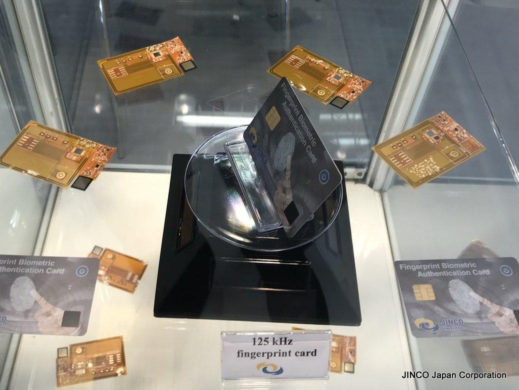 125kHz指紋認証カード