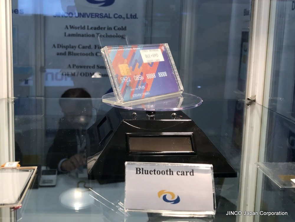 ブルートゥース通信カード