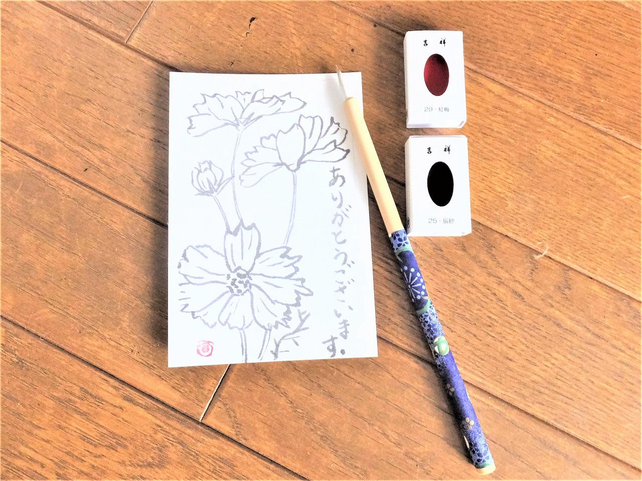 絵手紙の道具をそろえています。