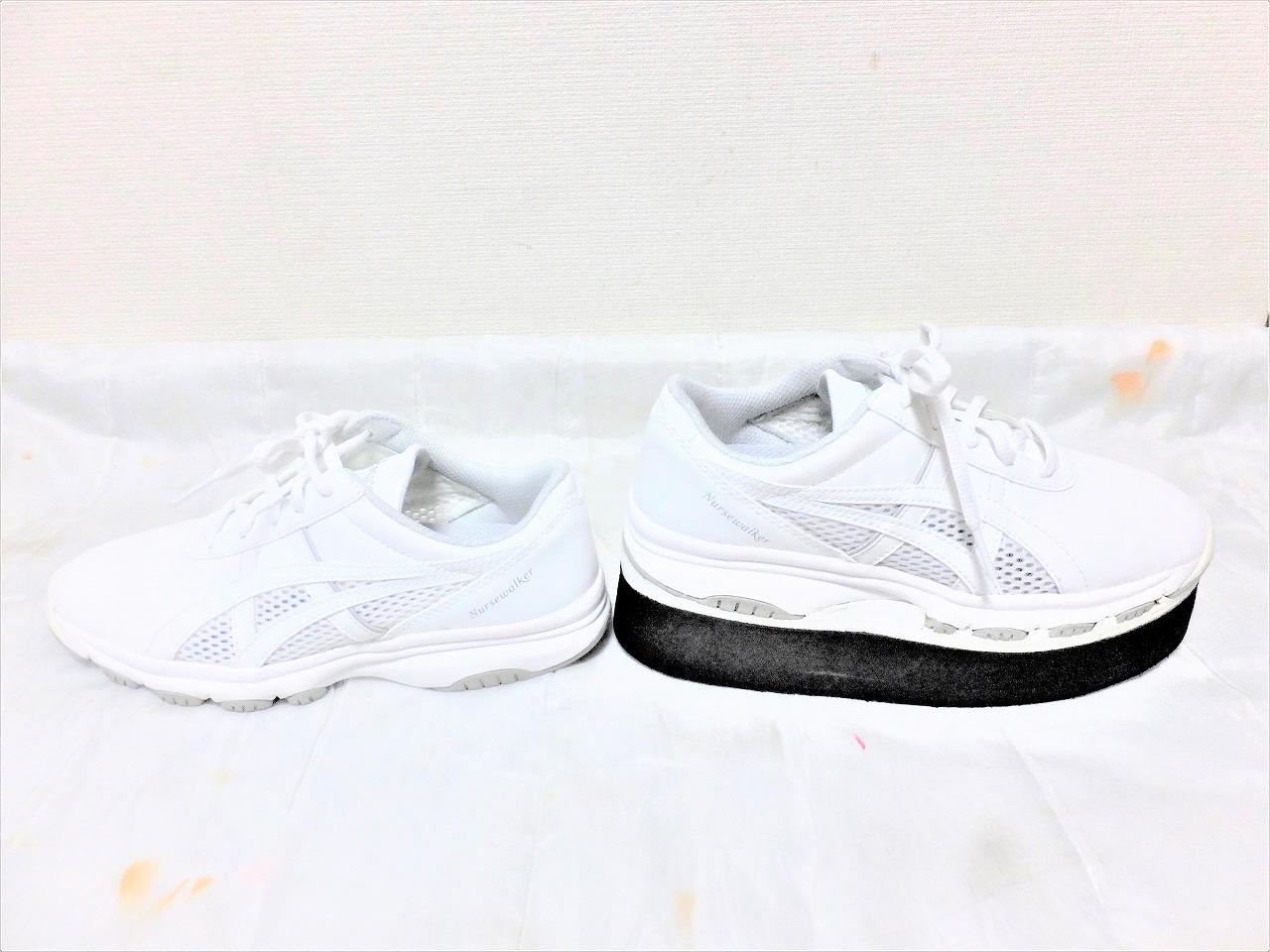 補高靴の再調整