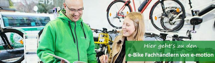 Hier geht's zu den e-Bike Fachhändlern von e-motion