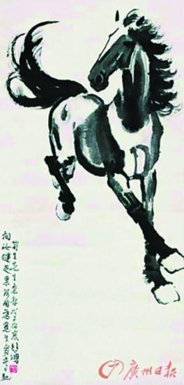 13 NOV. 2010. Enchères à Beijing par la maison Rongbao :  6,8 miliions de yuans. Peint en 1948