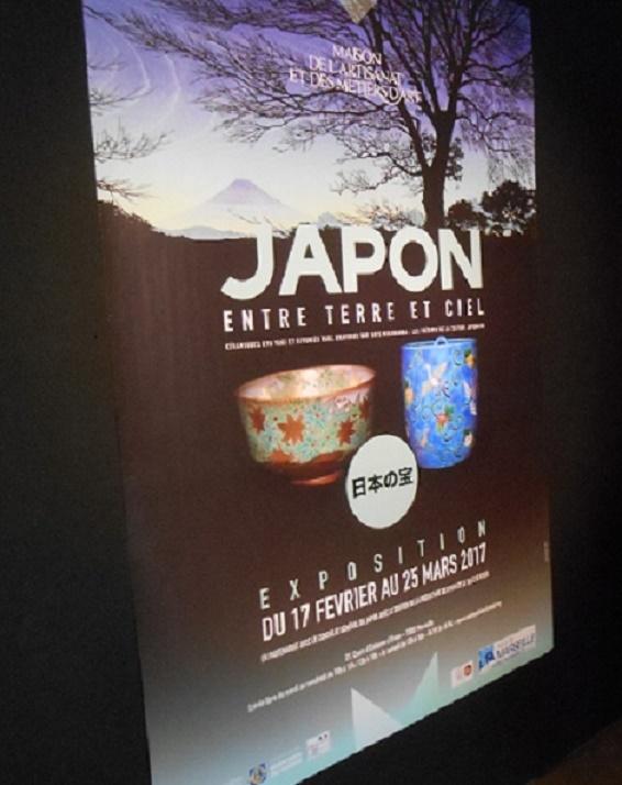 "INVITATION SUPERBE COMME D'HABITUDE. En haut L'ESTAMPE DE Tsuzen NAKAJIMA : ""Maboroba le Pays des merveilles""."