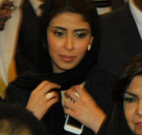 La Princesse SAHAB BINT ABDULLAH(1993) mariée au Cheik KHALID BIN HAMAD AL KHALIFA ci-dessous