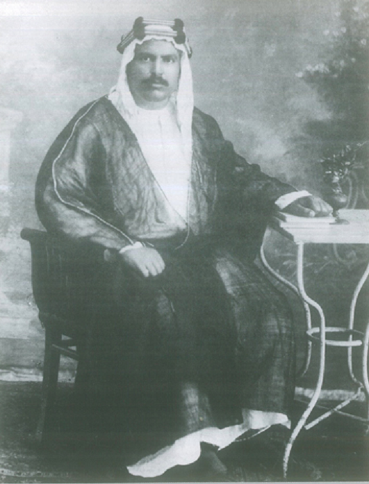 1919. S.A. L'EMIR ABDULLAH AL SELEM AL-SABAH