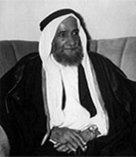 SON ALTESSE SHEIKH MOHAMMED BIN HAMAD AL SHARQI, EMIR DE FUJAIRAH de 1942 à son décés le 18 SEPTEMBRE 1974