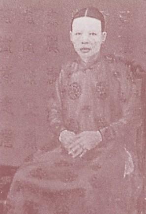L'IMPERATRICE TU MINH (1955-1906) épouse de l'Empereur DUC DUC et mère de l'Empereur THANH THAI.