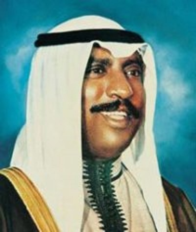 SON ALTESSE SAAD AL-ABDULLAH, 14è EMIR DU KOWEÏT