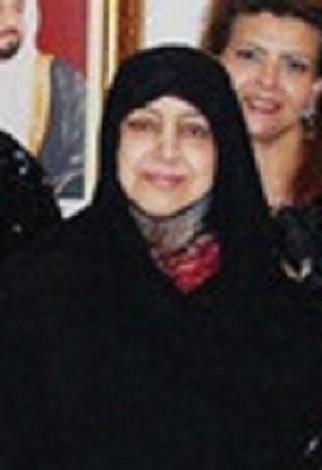 La Sheika Kamila Nawwal bint Tariq (1951).