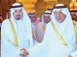 Passation de pouvoir entre les Princes.