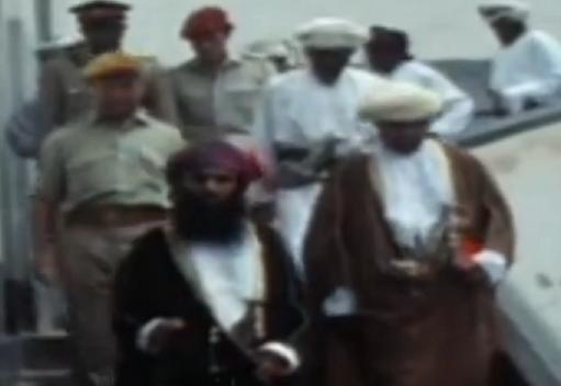 JUILLET 1970. Départ de Salalah.