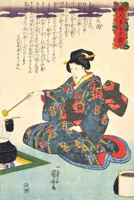 """Utawaga KUNIYOSHI (1er Janv. 1797 Edo - 14 Avril1861 Edo). PERIODE UKIYO-E.  """"CHANOYU""""."""