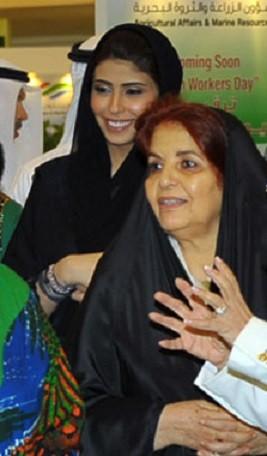 La Princesse avec la première épouse du Roi de Bahrein Hamad bin Isa Al Khalifa, la Reine SABIKA BINT IBRAHIM AL KHALIFA, qui est aussi la cousine du Roi et mère du Prince Héritier.