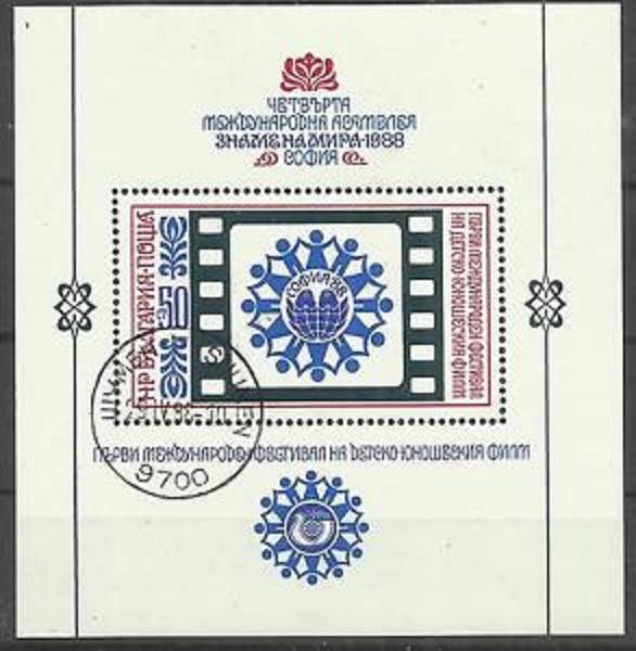 1979. TIMBRE DE LA PREMIERE ASSEMBLEE INTERNATIONALE DES ENFANTS . LA BANNIERE DE LA PAIX.