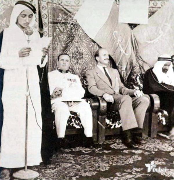1958. DISCOURS DU SHEIKH MAKTOUM 15 ANS, AU NOM DE  L'EMIR RASHID II