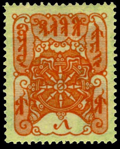 1926. UN DES PREMIERS TIMBRES DE TOUVA : ECRITURE MONGOLE et ROUE BOUDDHISTE DE L'EXISTENCE TERRESTRE. C* jd-mestimbres.blogspot.fr