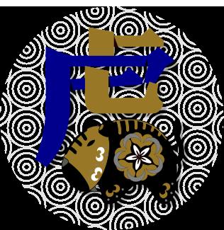 LE TIGRE D'EAU 1962