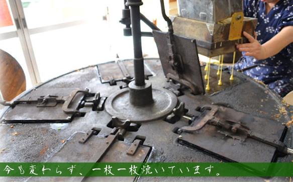 手焼き煎餅の機械