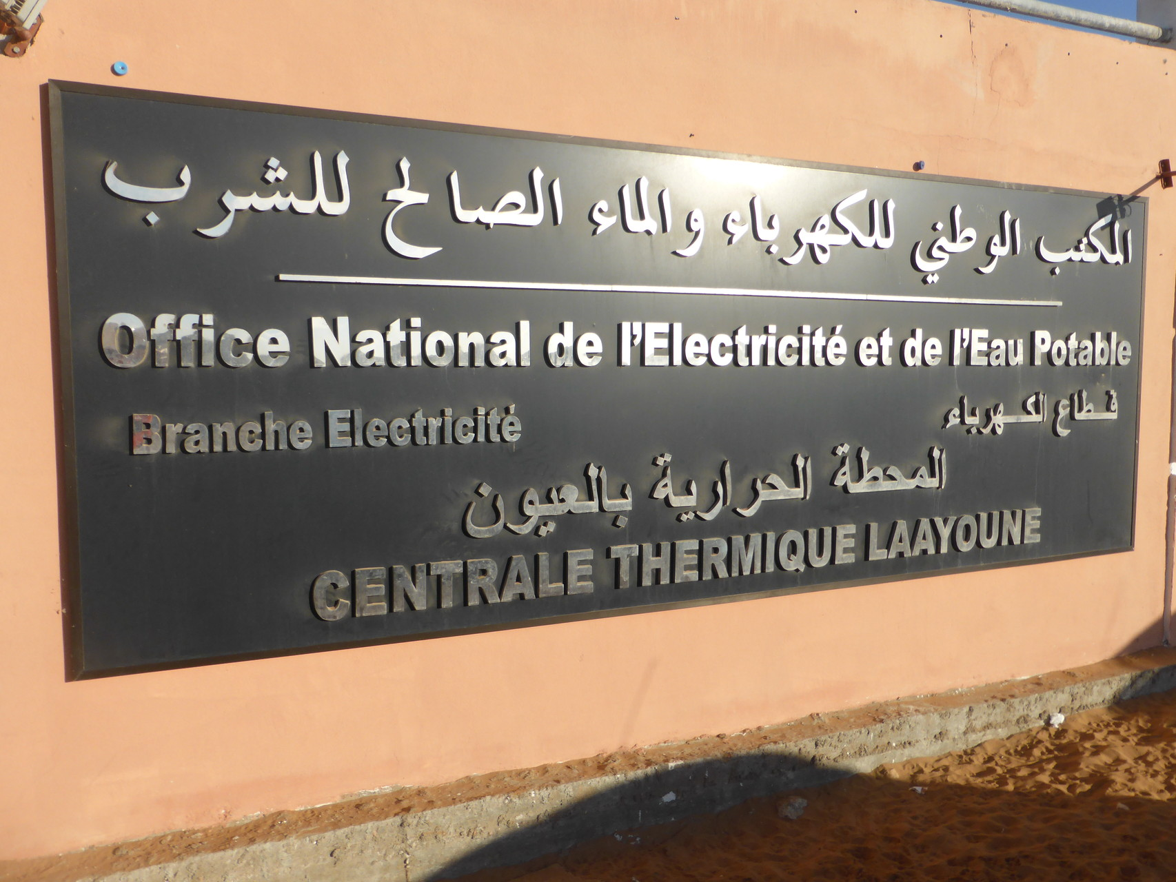 2015            Diesel Power Plant Maroc/West Sahara - Laayoune