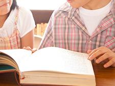 植田塾はさまざまなコースで学習をサポートします