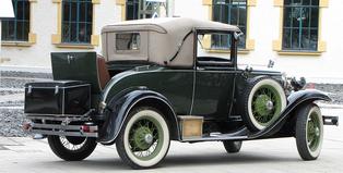 中古車は色々だ。査定では歴史が鍵となる